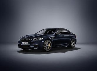 BMW M5 Competition Edition - Kleine St�ckzahl, gro�e Power