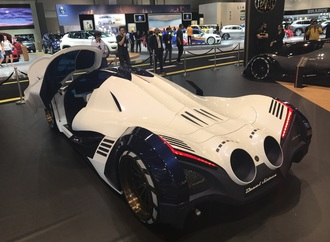 Devel Sixteen II - Das Monster lebt
