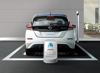 Nissan bietet in Japan E-Carsharing an