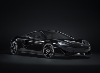 McLaren 570GT ,,MSO Black Collection'' - Stilvoll optimiert