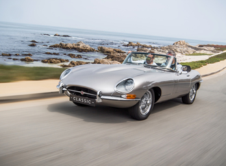 Panorama: Jaguar E-Type Zero - Back to the future